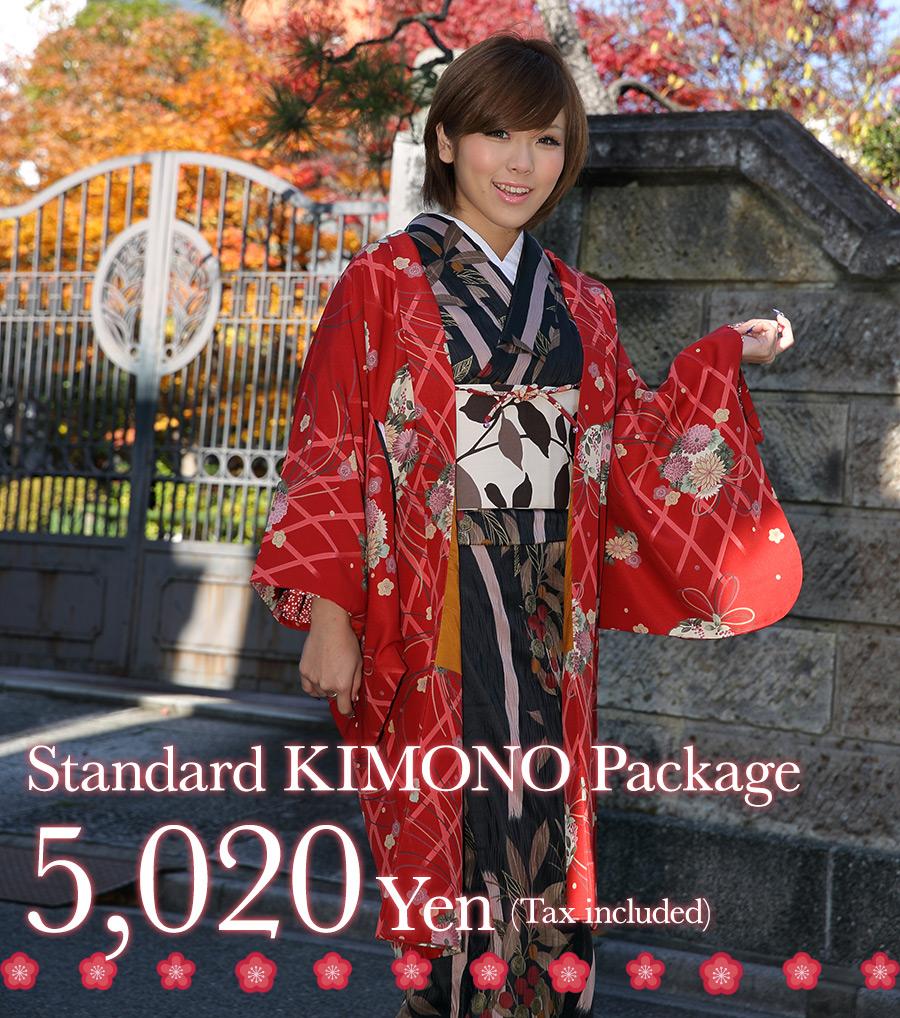 STANDARD KIMONO Package