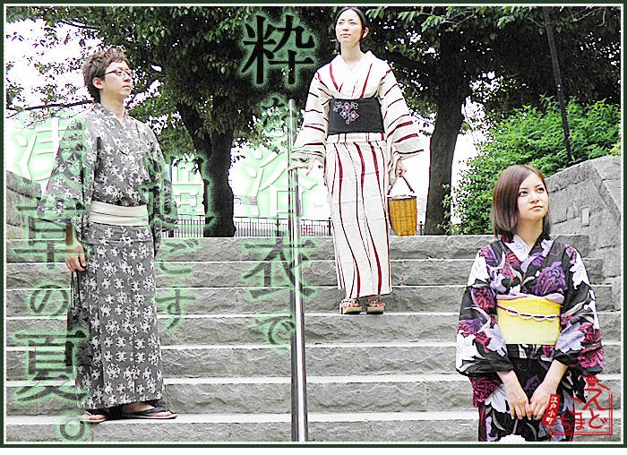 今年の隅田川花火大会は、浴衣で粋に過ごそう!